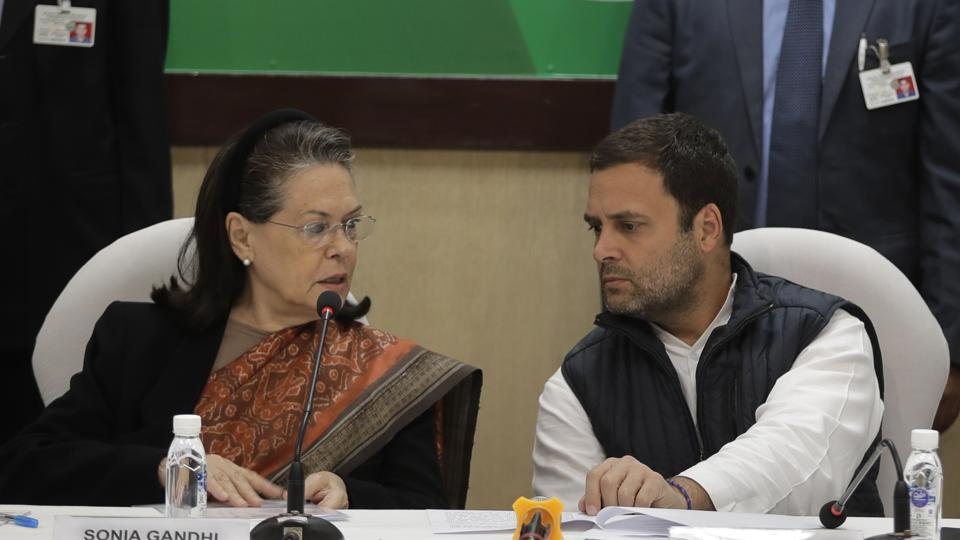 what is a chairperson in meeting chair yoga poses for seniors sonia gandhi likely to oppn meet on thursday mamata will not opposition banerjee