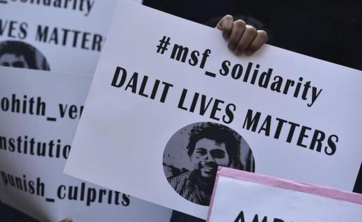Members of various student organisations express solidarity with the Dalit Student Rohith Vemula. Unless Dalits move away from the personality of victimhood and assert a responsive strategy, their life will be doomed to failure and untimely death.