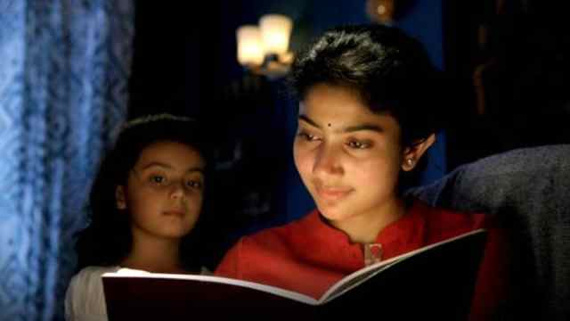 Diya Movie Review Sai Pallavi And Baby Veronica Play Lead Roles In The Film