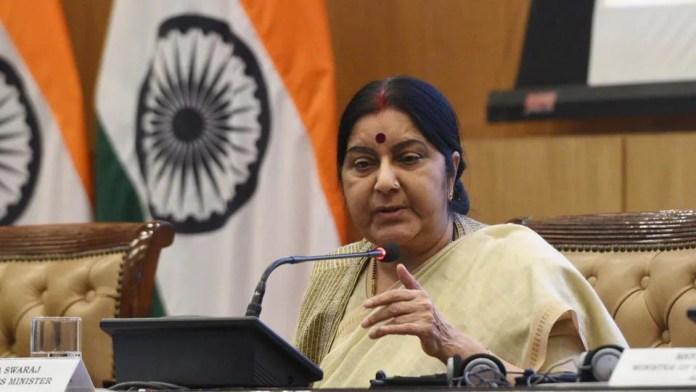 sushma swaraj earnings