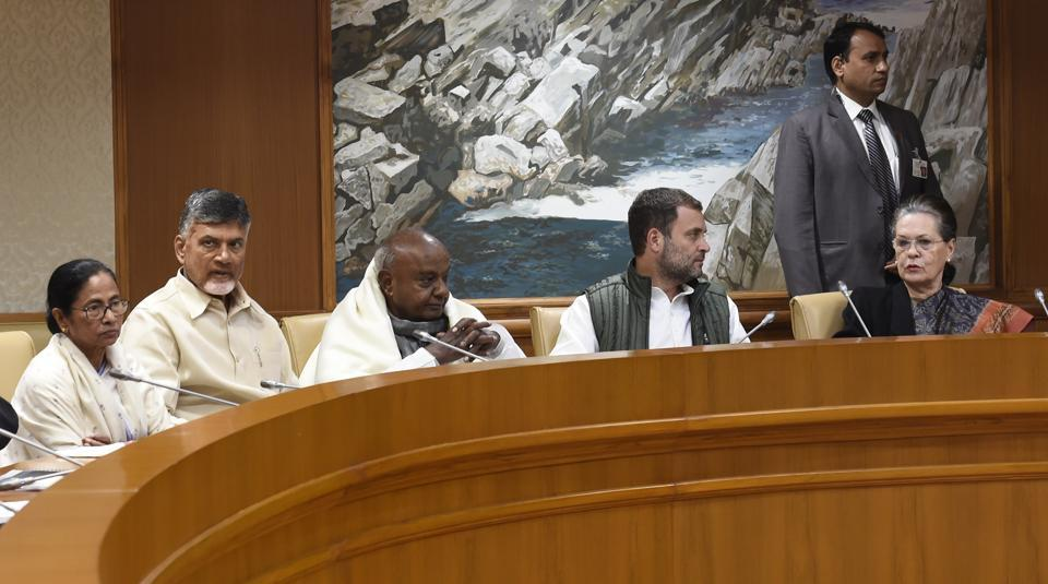 what is a chairperson in meeting lowes outdoor lounge chairs leaders from 21 parties come together to take on bjp as sp bsp skip opposition rahul gandhi sonia