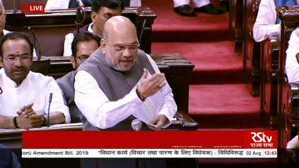 Amit Shah pilots anti-terror bill in RS, gets powers to designate terrorists