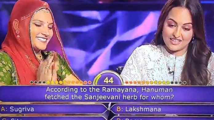 Image result for Kaun Banega Crorepati 11: Sonakshi Sinha's wrong answer to a Ramayana question makes her a target of trolls