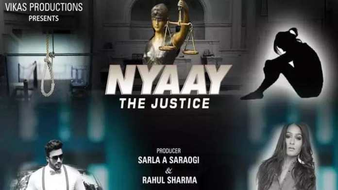 nyay the justice movie