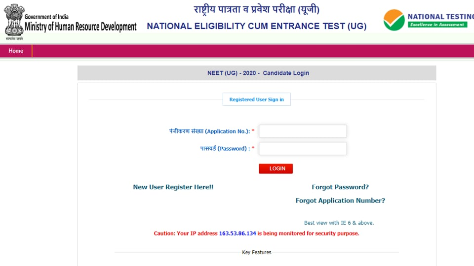 Neet Answer Key 2020 Raise Objections Till 2 Pm At The Moment Here S Direct Link Newzzhub Com