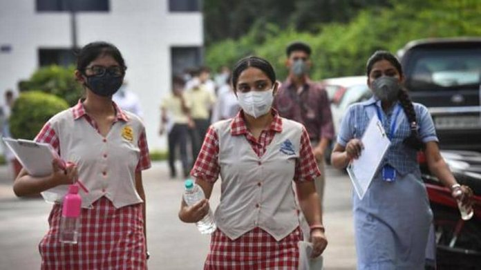 New app for school students to be launched in Kerala on November 22