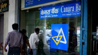 Canara Bank SORecruitment: Application process for 220 vacancies for scale 1,2, 3 posts begins, here's direct link to apply