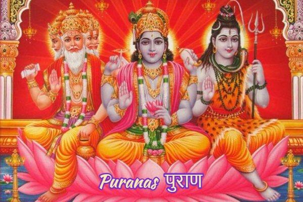 What is Puranas