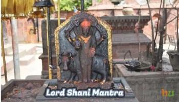 12 Surya Mantra for Success (Powerful Surya Mantras to