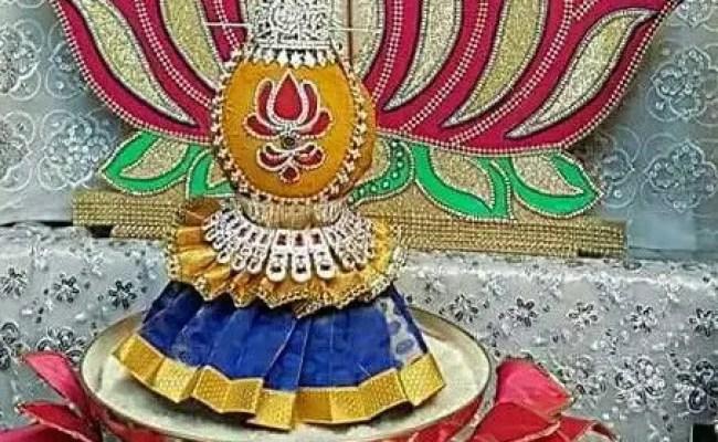 Varalakshmi Pooja Vratam Importance Date 2020 Hindutsav