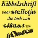 Het Kibbelschrift