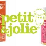 Jij en je kindje van top tot teen hip en groen met Petit & Jolie