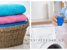 Φτιάξτε μόνοι σας Φυσικό Απορρυπαντικό Πλυντηρίου, που καθαρίζει τέλεια και τα ρούχα σας!