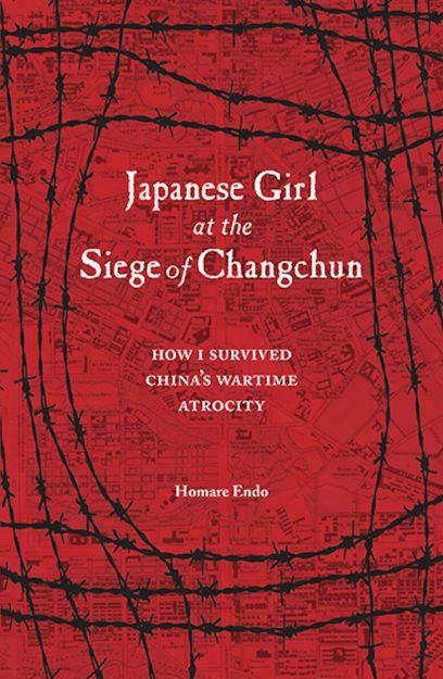japanese-girl-cover