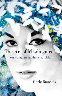 the art of misdiagnosis cover woman's face with abstract art around it