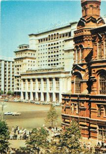 Russia Moscow Moskva Hotel Hippostcard