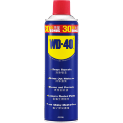 WD-40潤滑劑100ml(3安士)