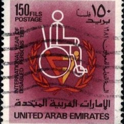 Wheelchair Emirates Black Kitchen Chair Covers Intl Year Of The Disabled United Arab Sc 140 Listing