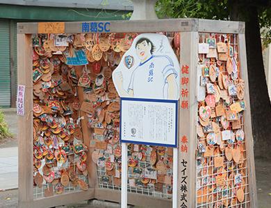 香取神社のイメージ03の画像