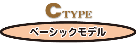 c-type