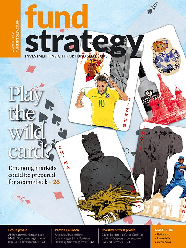 Fund-Strategy-Emerging-Markets-Cover