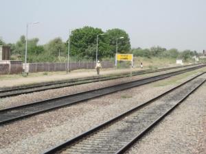 HIRNODA RAILWAY STATION