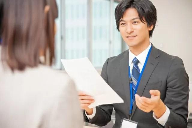 【雇用のあり方が変わる?】正社員でも契約社員でもない、将来の新しい雇用のあり方とは?