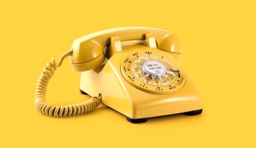 電話加入権も相続財産。金額は安いが利用休止のものがあるか確認を
