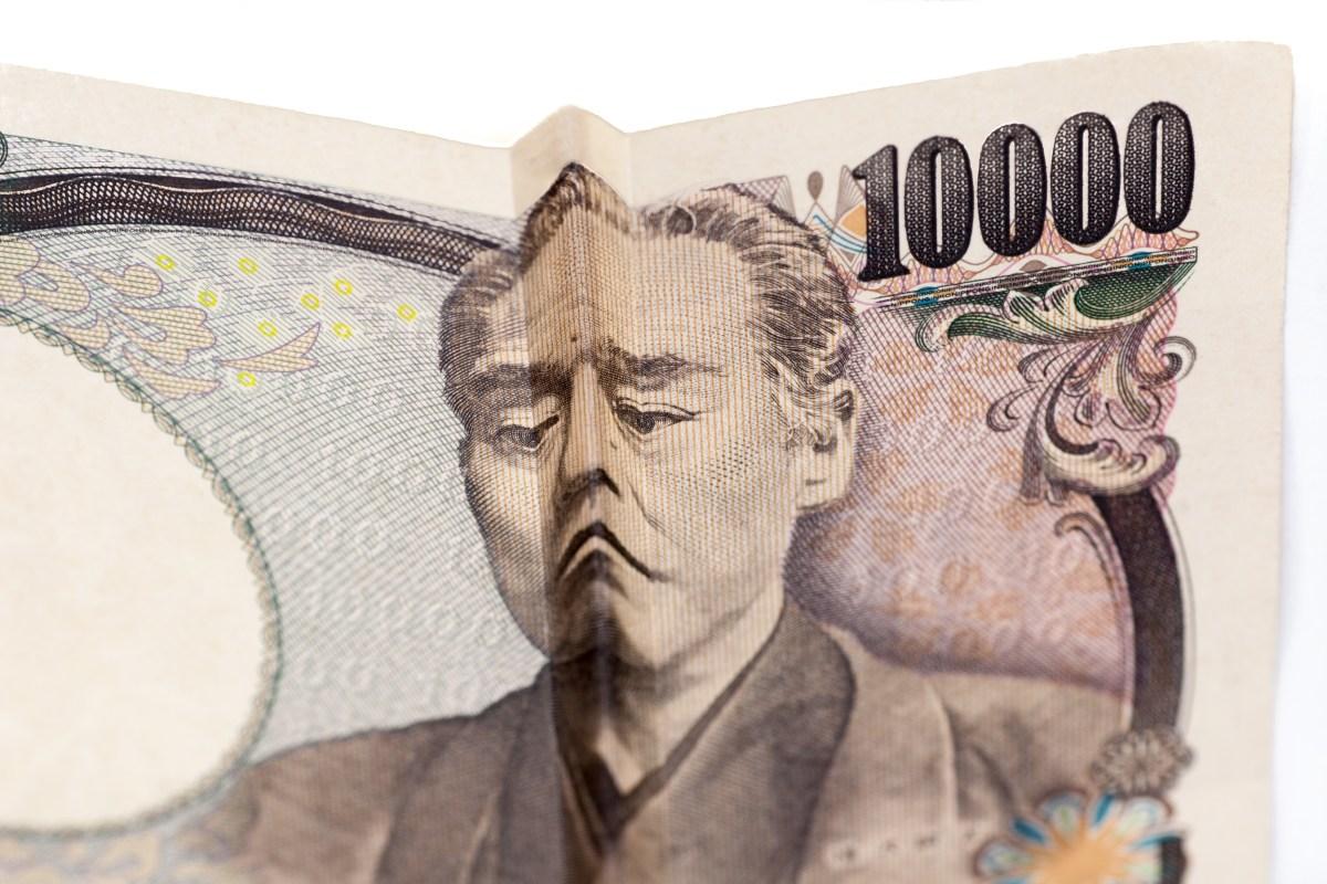Sayonara, Japan's Cryptocurrency Market