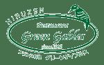蒜山のフランス料理店 グリーンゲイブルス
