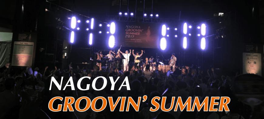 NAGOYA GROOVIN' SUMMER 2018