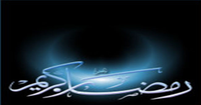 Petunjuk Nabi di Bulan Ramadhan