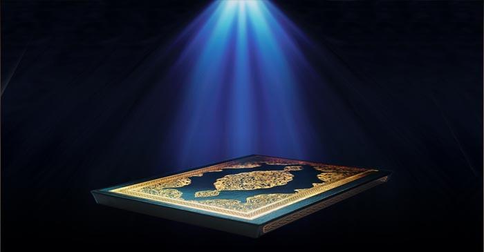 Apakah Al-Qur'an Turun Pada Tanggal 17 Ramadhan?