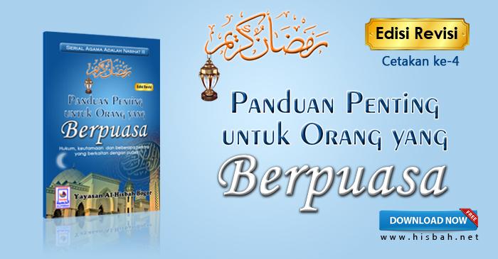 Download Buku Saku Ramadhan – Yayasan Al-Hisbah