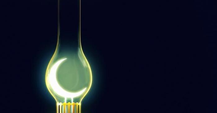 lampu-ramadhan.jpg