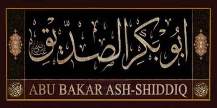 Dakwah Abu Bakar Seusai Masuk Islam