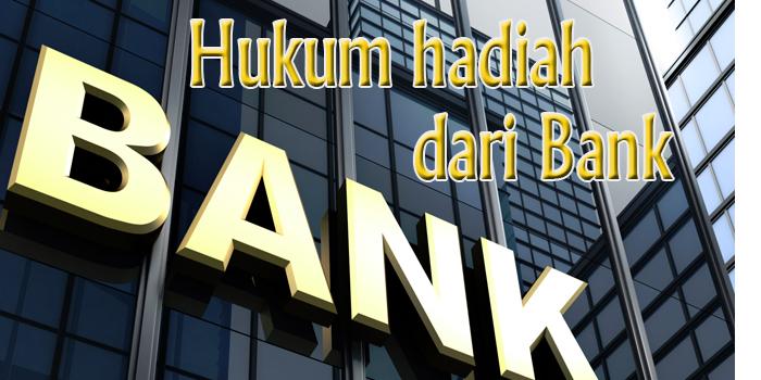 hukum-hadiah-dr-bank.jpg