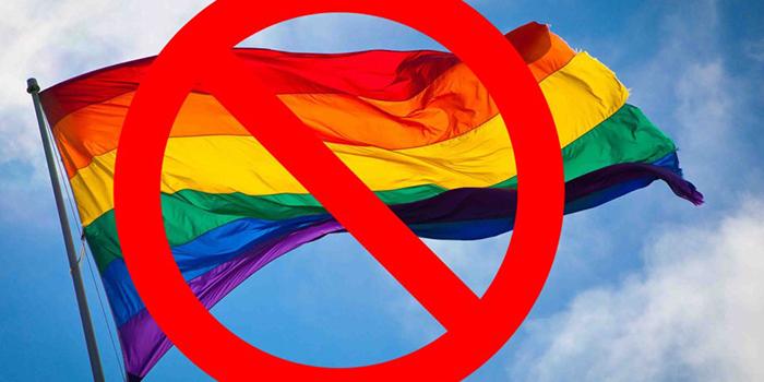 Pernyataan Sikap Majelis Ulama Indonesia dan Ormas-ormas Islam Tingkat Pusat Tentang : Lesbian, Gay, Biseksual, dan Transgender (LGBT)