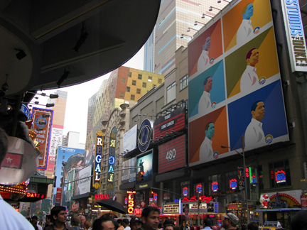 Obama billboard designed by Dee Adams in Times Square