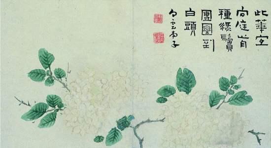 Exhibition of Eight Eccentrics of Yangzhou Museum
