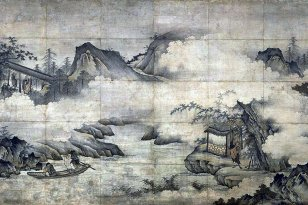 Calligraphy and ink painting in Heian and Muromachi era, Tokyo National Museum