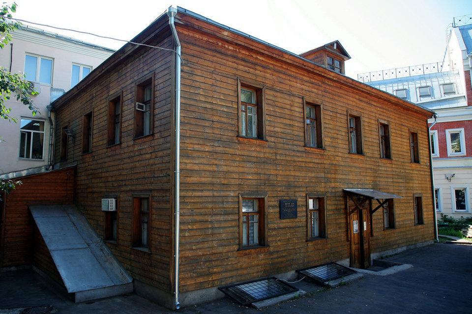Esenin Museum Von Moskau Russland Hisour Kunst Kultur
