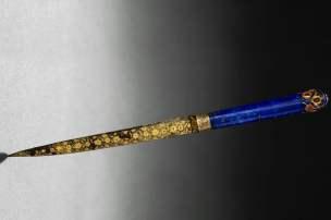 Iran 14-19 century, Museum of Islamic Art, Doha