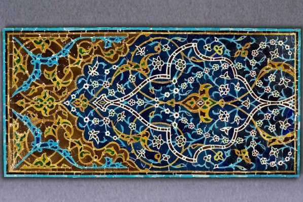 Iran & Central Aisa 12-14 century, Museum of Islamic Art, Doha