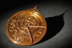 Qatar Science, Museum of Islamic Art, Doha