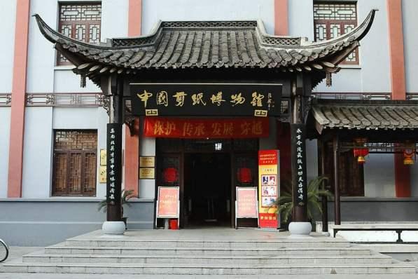 China Paper Cutting Museum, Yangzhou, China