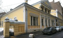 https://i0.wp.com/www.hisour.com/wp-content/uploads/2019/10/Ostroukhov-House-in-Trubniki-Moscow-Russia.jpg?fit=300%2C200&ssl=1&resize=220%2C134