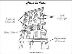 Facade immeuble Place du Caire