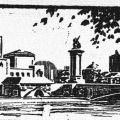 exposition des arts décoratif 1925