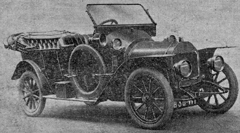 petite voiture Le Zèbre - extrait du Gil Blas du 9 avril 1913